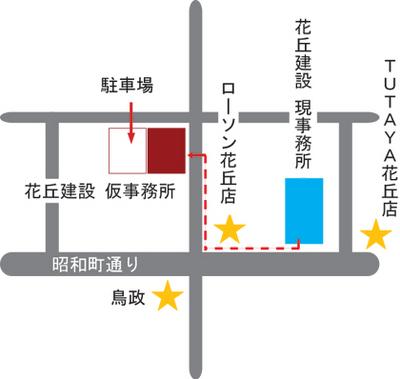 仮事務所.jpg