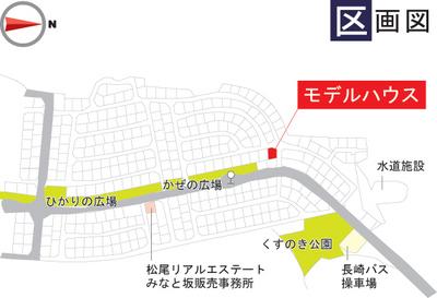みなと区画図.jpg