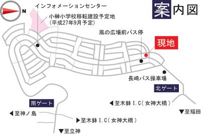 みなと案内図.jpg